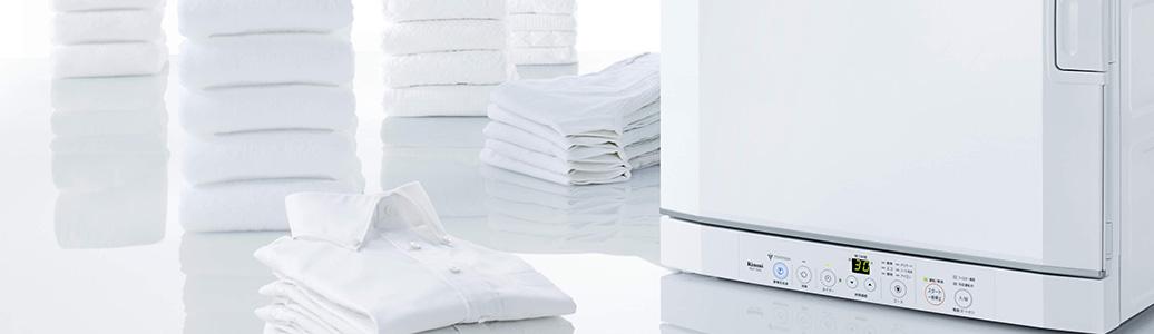 ガス衣類乾燥機イメージ