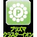 プラズマクラスターイオン