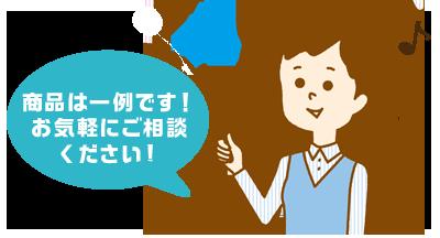 システム用ガスコンロや最新給湯器やファンヒーターは豊田・みよし・岡崎で実績豊富!