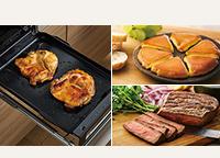 人気のプログレは多彩な料理が可能