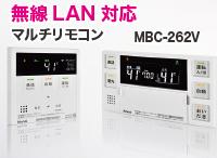 無線LAN対応マルチリモコン
